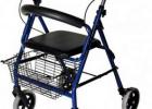 Sconto su deambulatore con seduta per anziani e disabili